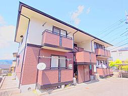 広島県広島市安芸区矢野南3丁目の賃貸アパートの外観
