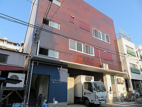 KAWAUCHI Mansion[301号室]の外観