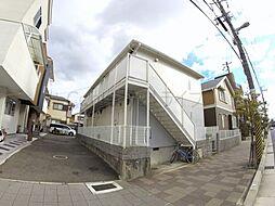 エクセレント甲東園[2階]の外観