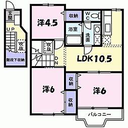 サニーハウス城西[1階]の間取り