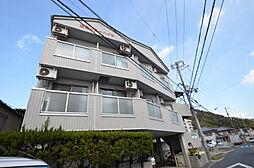 姫路ソニーハイツ[301号室]の外観