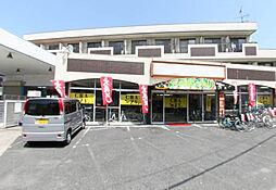 狭山駅 2.3万円