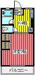 エクセール[2階]の間取り