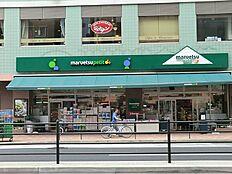 マルエツ白金台店