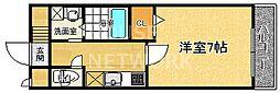 アライブキノ[105号室号室]の間取り