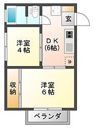 オレンジマンション[2階]の間取り