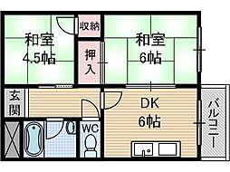 大橋マンション[2階]の間取り