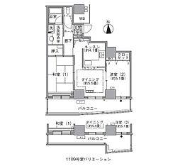 浜松町駅 22.8万円