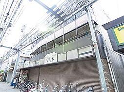 亀有駅 7.0万円