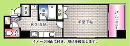 ボヌール千田--[303号室]の間取り