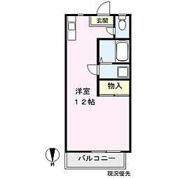 ハイツ耶馬渓[1階]の間取り