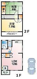 [テラスハウス] 千葉県東金市薄島 の賃貸【/】の間取り