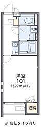 クレイノコヅチVII[2階]の間取り