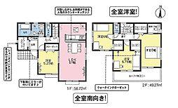 四街道駅 2,390万円