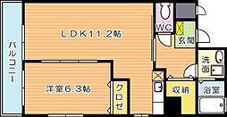 フォレスト陣原[4階]の間取り