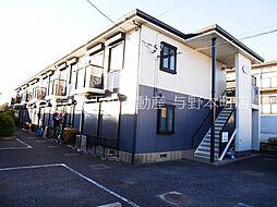 JR埼京線 与野本町駅 徒歩24分の賃貸アパート