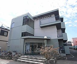 京都府京都市伏見区向島庚申町の賃貸マンションの外観