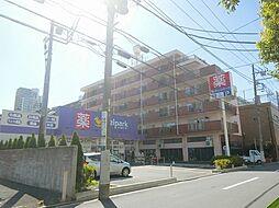 大田区下丸子2丁目