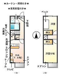 レオパレスラインMR[1階]の間取り