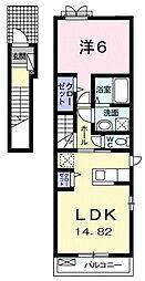 オリエンタルコートC[2階]の間取り