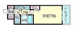 エスリード新梅田[2階]の間取り