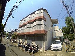 大阪府池田市荘園2丁目の賃貸マンションの外観