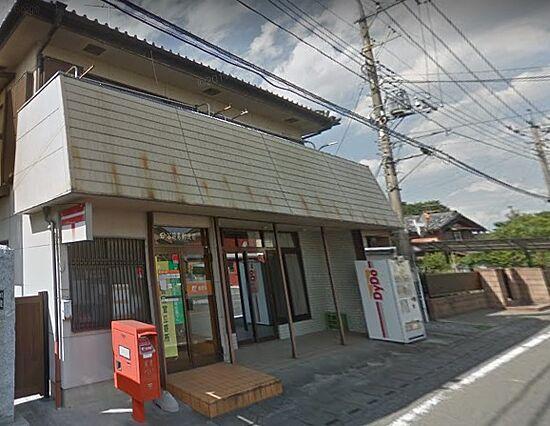 簡易郵便局(2...