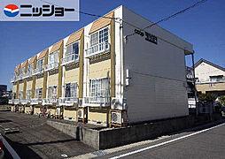 愛知県刈谷市松栄町1丁目の賃貸アパートの外観