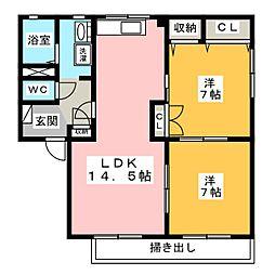 ボンヌファミーユ[1階]の間取り