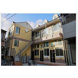 神奈川県川崎市川崎区四谷下町の賃貸アパートの外観