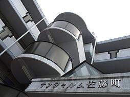 サンシャルム佐藤町[306号室]の外観