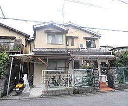 京都府京都市北区紫野大徳寺町の賃貸アパートの外観