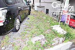 駐車スペースの所有は東京都ですが車庫証明取得は可能です