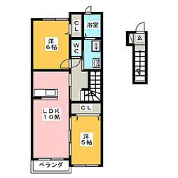 プロスペラーレ A[2階]の間取り