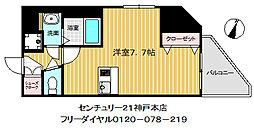 プレサンス神戸駅前グランツ[5階]の間取り
