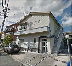 京都府京都市北区上賀茂中山町の賃貸マンションの外観