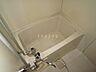 風呂,1K,面積20.25m2,賃料2.9万円,バス くしろバス芦野5丁目下車 徒歩2分,,北海道釧路市芦野5丁目