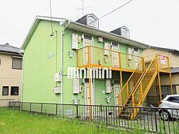 メゾン米野木[1階]の外観