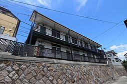 サンヒルズ須磨[1階]の外観