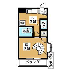 拝島駅 5.5万円