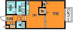 タウンコート大森[2階]の間取り