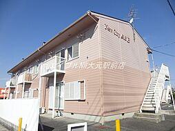 ニューシティ奥田B[2階]の外観