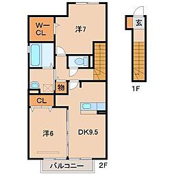 コーラルヴィラ松島II[2階]の間取り
