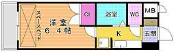 ライオンズマンション小倉駅南第2[10階]の間取り