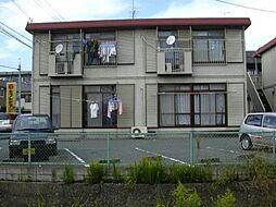 南アサダB[2階]の外観
