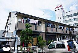 兵庫県伊丹市寺本1丁目の賃貸アパートの外観