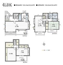 小金井市前原町リノベーション住宅 4LDKの間取り