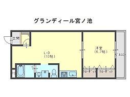 グランディール宮ノ池[3階]の間取り