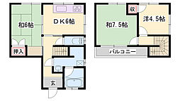 英賀保駅 6.7万円