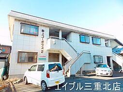 近鉄富田駅 4.9万円